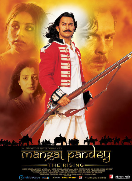 CINEMA INDIEN  -54THE RISING BALLAD OF MANGAL PANDEY de Ketan Meha 2005 :