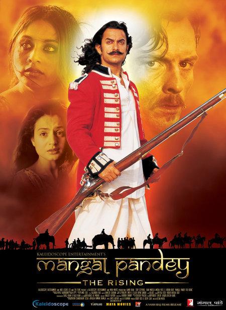 CINEMA INDIEN  -54THE RISING BALLAD OF MANGAL PANDEY de Ketan Meha 2005 :
